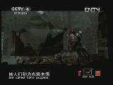 《探索·发现(亚洲版)》 20121031 手艺:千年木偶