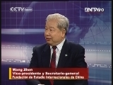 CCTV-E特别节目(停播)