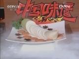《中国味道》 20121109