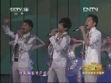 《一路欢歌》 20121111 历届春节联欢晚会歌曲精粹