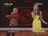 《一路欢歌》 20121112 历届春节联欢晚会歌曲精粹