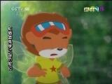 虹猫蓝兔梦之国历险记 41 动画剧场 20121120