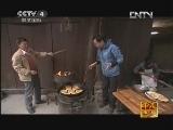 《走遍中国》中国古镇(95)青木川镇:边镇奇人