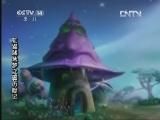 虹猫蓝兔梦之国历险记 53 动画剧场 20121126