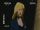少年正义联盟 5 动漫世界 20121126