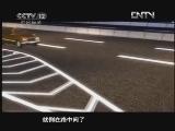 [平安365]惊险大卡车(20121128)