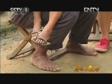 《身边的感动》 20121129 彝寨村小的罗老师