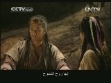 《笑傲江湖》 第9集