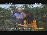 北纬30度中国行之远方的家 92--140集 - 大寒 - 大寒