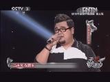 《开心辞典》 20121210 开心歌迷汇 (重播版)