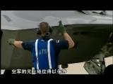 《战争机器》空中武器