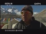 《时代写真》 20121212 风雪磨人 1960年的记忆(1)