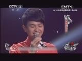 《开心辞典》 20121214 开心歌迷汇 (重播版)