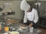 农广天地,比萨饼的制作方法