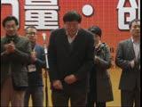 2012第十届网博会开幕式