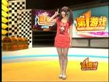 《第一游戏》2012年第52期