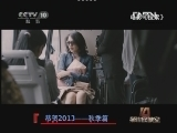 《第10放映室》 20130102 恭贺2013??2012年度电影回顾(秋季篇)