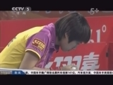 <a href=http://sports.cntv.cn/20130106/101139.shtml target=_blank>[乒乓球]乒超联赛:山东胜八一 卫冕迈一步</a>