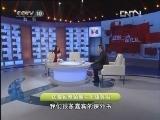 《读书》 20130120 我的一本课外书之雷庆瑶