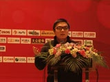 2012游戏产业年会新动力论坛演讲——王磊