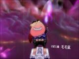 《我叫MT》第6季第9集:卡拉赞-埃兰(下)