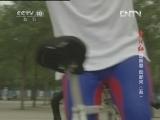 《夕阳红》 20130207 迎新春 动起来(五)