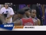 杨建平香港比赛65公斤组所向披靡_CCTV.com