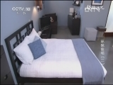 《科技之光》 20130319 环保住宅(二)