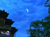 《倩女幽魂2》四季变幻光影特效
