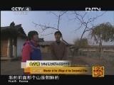 《八方小吃》 第04集 延边小吃——寒地吉食 标清版