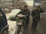 《CCTV-10讲述》 20130326 进城(二)