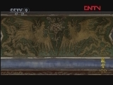 《故宫100》 第34集 高清版