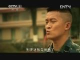《中央电视台2012中国电视剧年度明星盛典》 20130331 最新一期