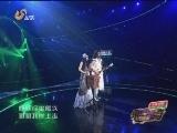 [歌声传奇]歌曲《纤夫的爱》演唱:安与骑兵 20130412