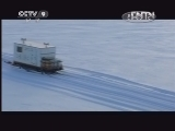 《筑梦南极》第七集 问鼎冰盖 00:23:55