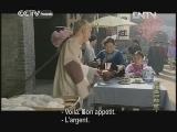 Le peintre de la cour Lang Shining Episode 6