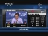 <a href=http://sports.cntv.cn/20130502/106257.shtml target=_blank>[NBA最前线]火箭坚持不弃 威少伤停致雷霆再输</a>