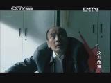 Histoire de Wenchuan Episode 1