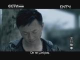 Histoire de Wenchuan Episode 5