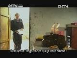 Histoire de Wenchuan Episode 20