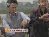 [致富经]本期创业人物 - 江上渔者 - 墨 雨 亭