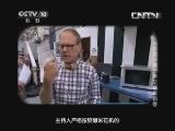 《探索·发现》 20130607 《手艺》第三季之《爆米飘香》