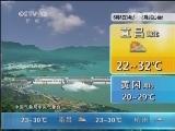 《午间天气预报》_20130608