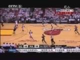 <a href=http://sports.cntv.cn/2013/06/10/VIDE1370829721385902.shtml target=_blank><font color=#a9e2f3>[爱看NBA]总决赛6月10日:马刺VS热火 第三节</font></a>