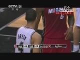 2012/2013赛季NBA总决赛第三场 热火VS马刺 第二节 20130612