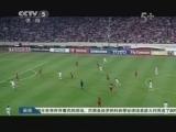 [国际足球]十强赛:伊朗大胜 抢回出线主动权
