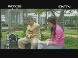 《儿童剧》 20130612 2/2
