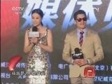 [影视同期声]《全民目击》走神秘路线 郭富城称从未拍过烂片 20130618