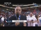 <a href=http://sports.cntv.cn/2013/06/21/VIDE1371791281681831.shtml target=_blank><font color=#a9e2f3>[NBA]詹姆斯采访:激动人心 现在是庆祝的时刻</font></a>