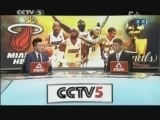 <a href=http://sports.cntv.cn/2013/06/21/VIDE1371789601886365.shtml target=_blank><font color=#a9e2f3>[NBA]2012-13赛季大幕落下 基德退役热火登顶</font></a>